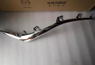 Viền 2 bên calang Mazda Axela ( order )