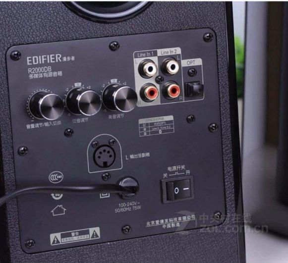 Loa Edifier S1000DB// Harman Studio 3// loa kéo Temeisheng. - 4