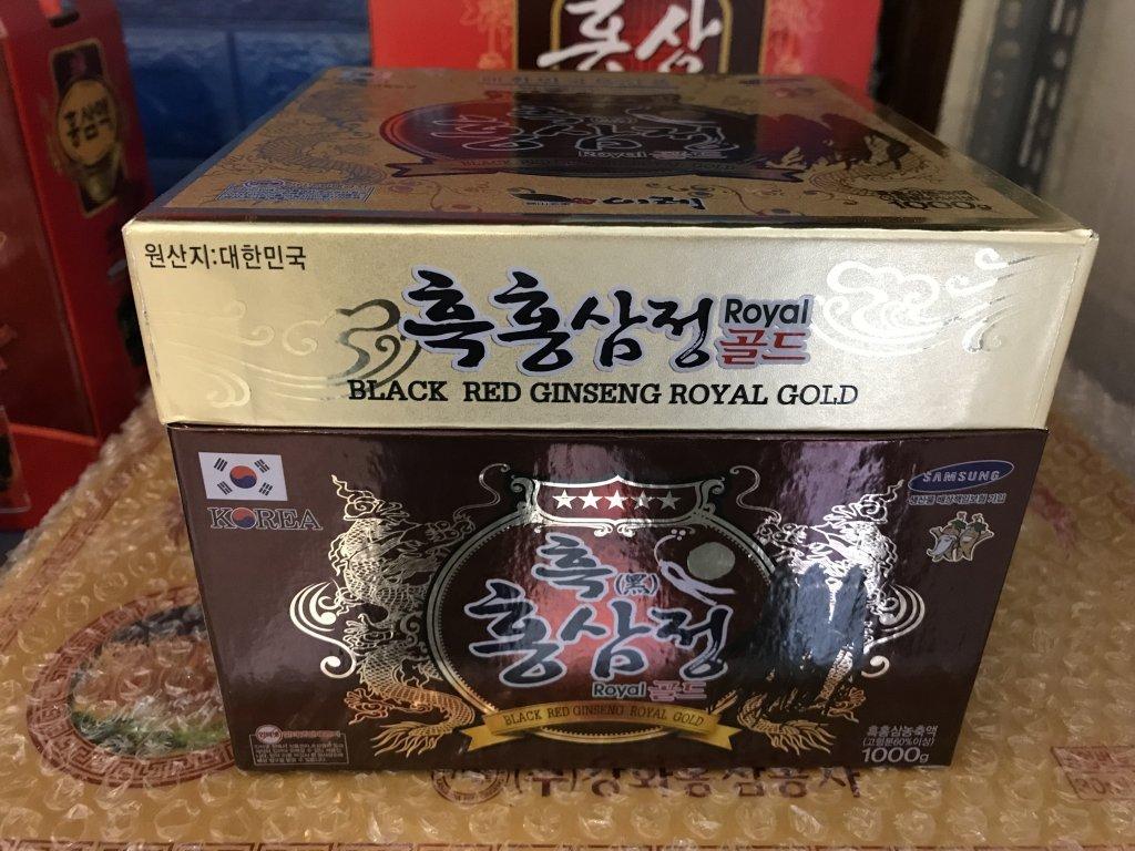 Hàn Quốc 123: Chuyên Nhân sâm, nấm linh chi, đông trùng hạ thảo,...