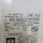 b48d23d2-ea34-46e4-a3fb-8ac4fe8d7521.jpeg