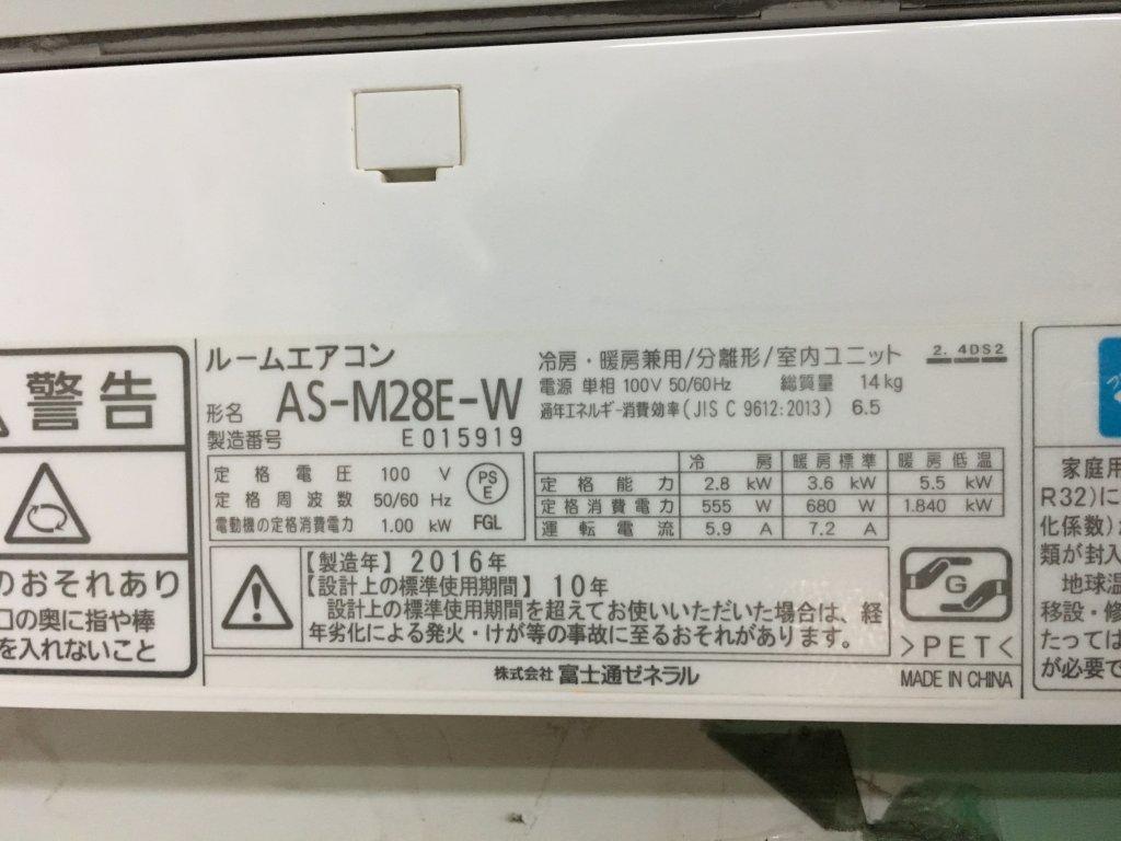AC38ADB9-720E-403B-8732-A8FCEE7B5532.jpeg