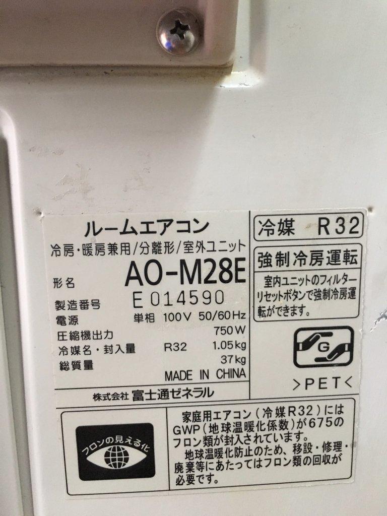 515C3AE1-556D-4780-A8D9-C19E4E3AE3B4.jpeg