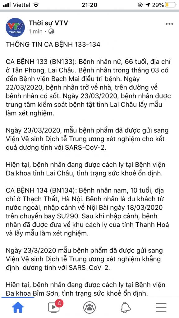 BF1FA4FB-B257-47DF-BBFE-CE4099FD1796.png