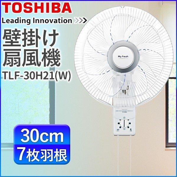 Quạt điện treo tường toshiba-tlf-30h21-1.jpg