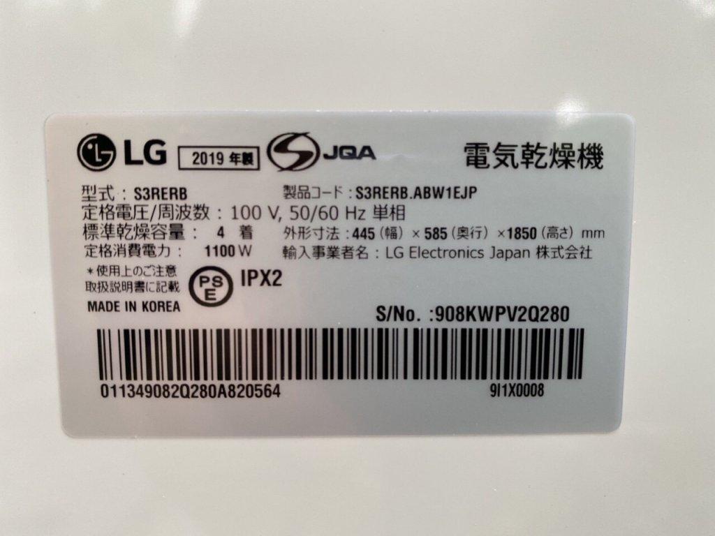 Máy giặt khô LG-5.jpg