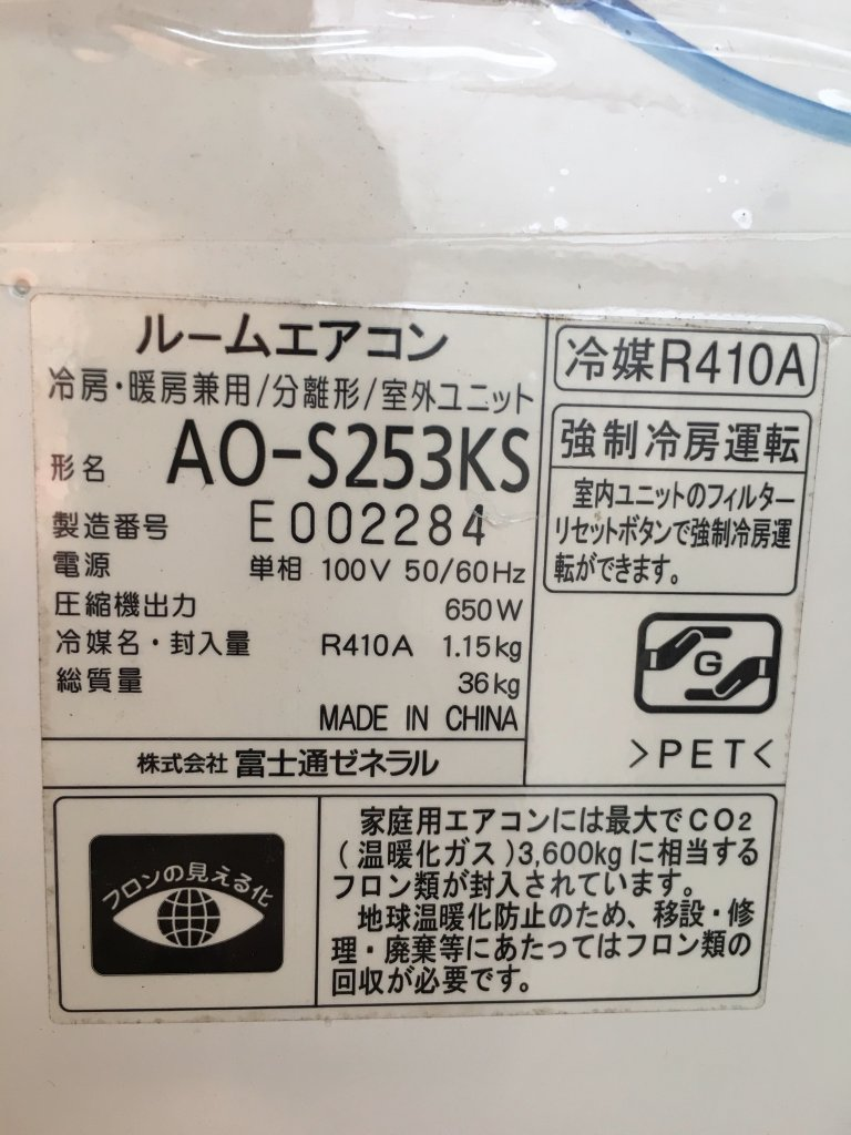 80D53228-91AA-42DF-8F3E-15B2DA06B0D6.jpeg