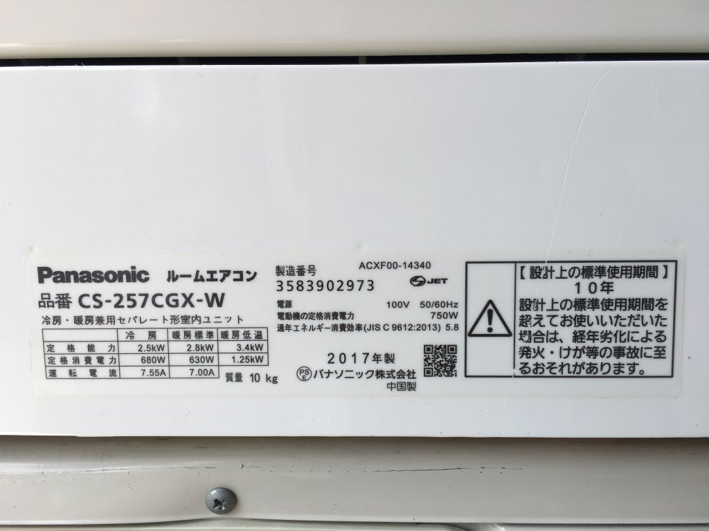 6DD86BF4-27CD-4AE6-B9E7-A94835C93AE5.jpeg