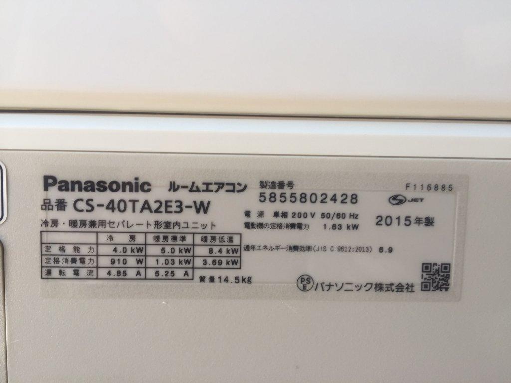 3D55AD99-AE9D-4C52-8C79-DA5A8B4AC539.jpeg