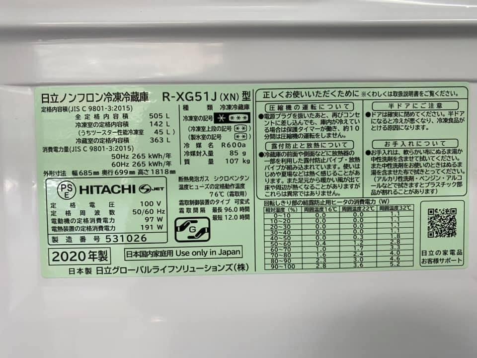 Tủ lạnh 51J-XN-6.jpg