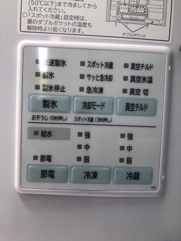Tủ lạnh 51J-XN-7.jpg
