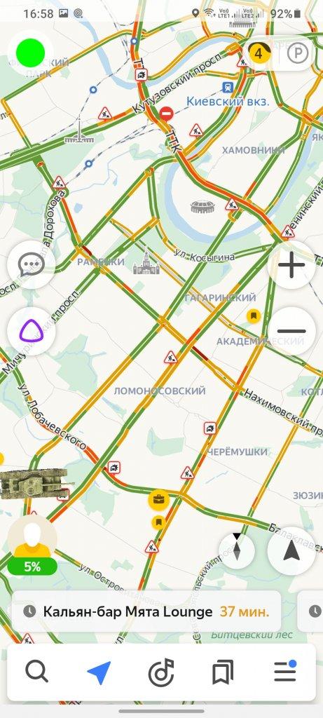 Screenshot_20200806-165822_YandexNavi.jpg