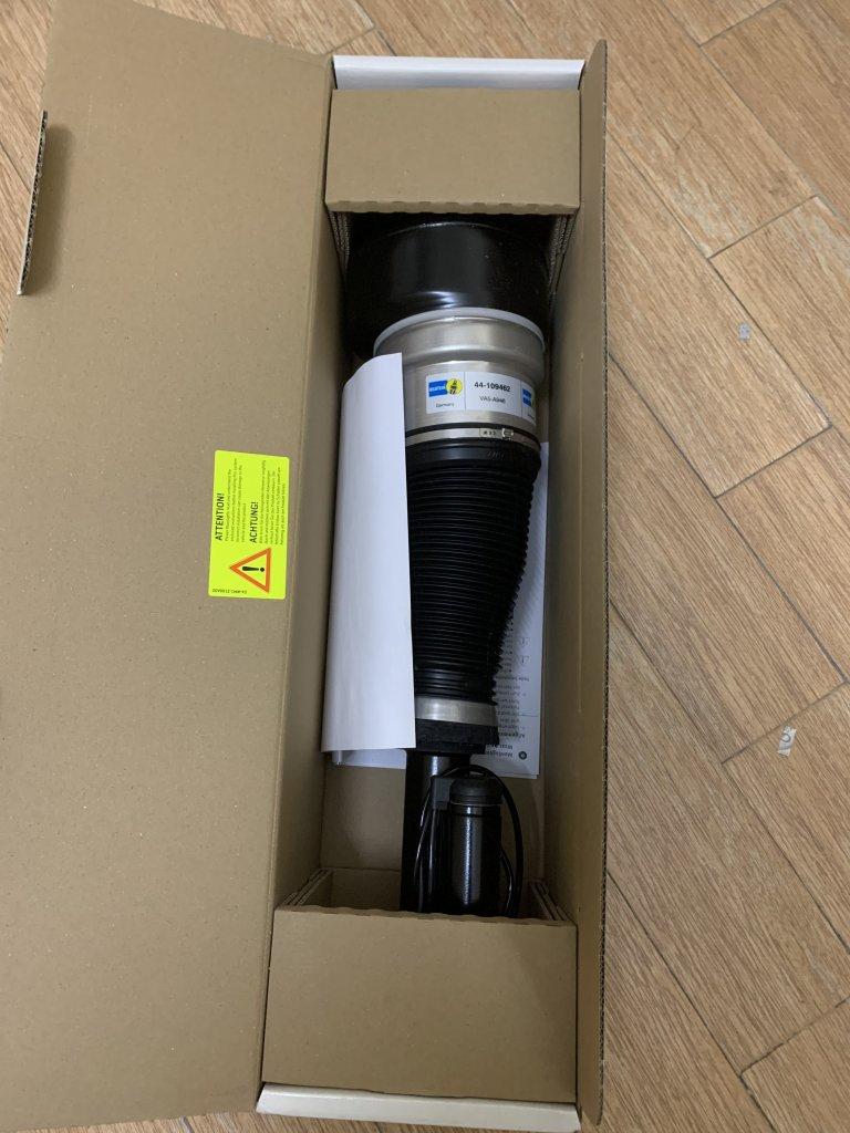 E0DB652A-9067-4ADF-8013-F6E9554CA5ED.jpeg