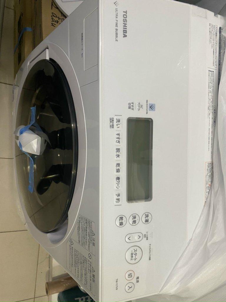 Máy giặt toshiba tw-117v9l-4.jpg