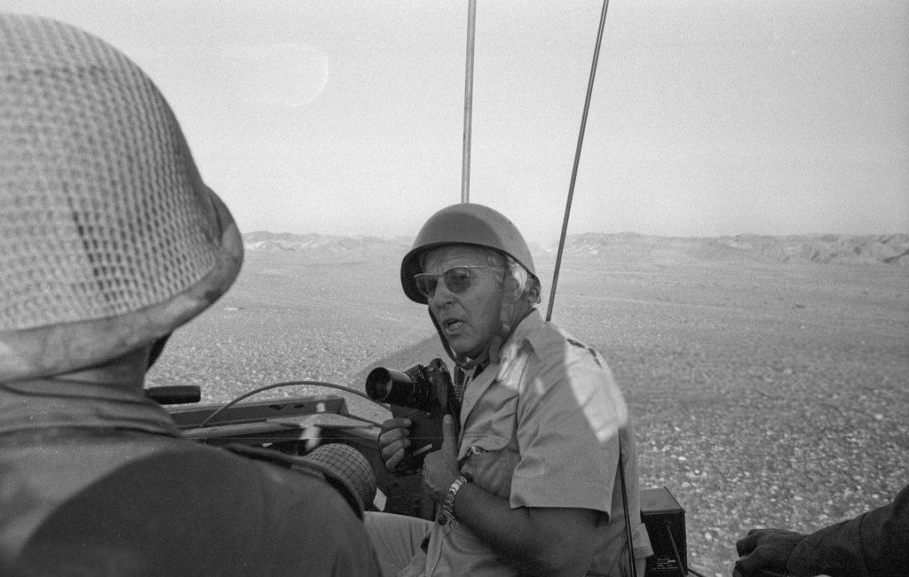Israel 1973 (3_158_2) Fred Ihrt.jpg