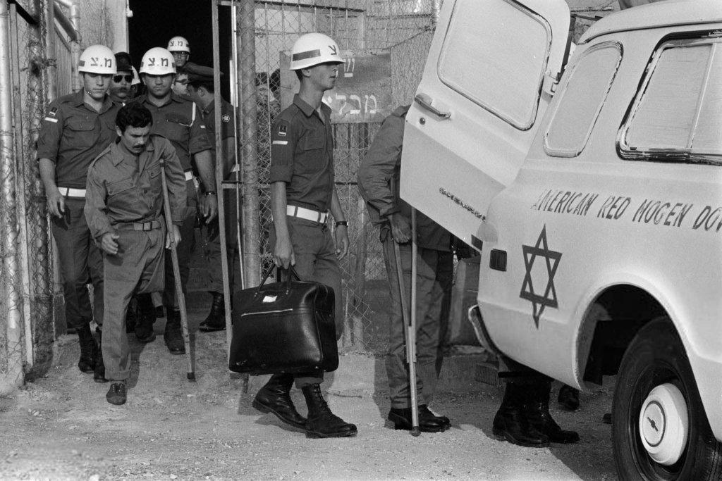 Israel 1973 (4_18).jpg