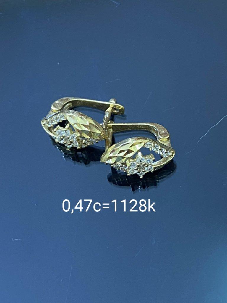 94A0502D-439A-4063-98ED-616443E15D3B.jpeg
