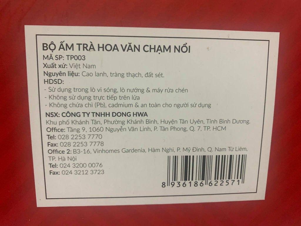 bo-am-chen-cao-cap-hoa-van-cham-noi-Donghwa-TP003-1.jpg