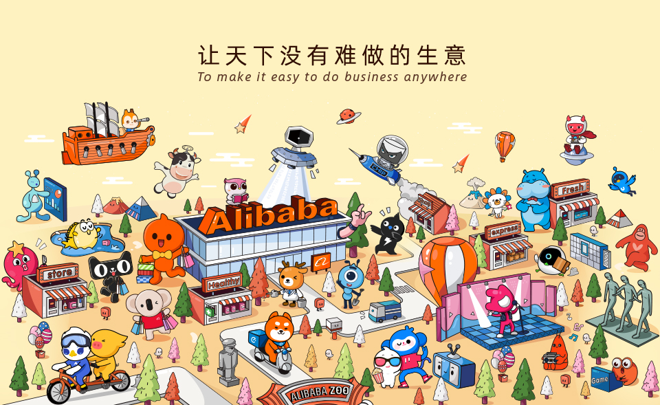 alibaba-group.png